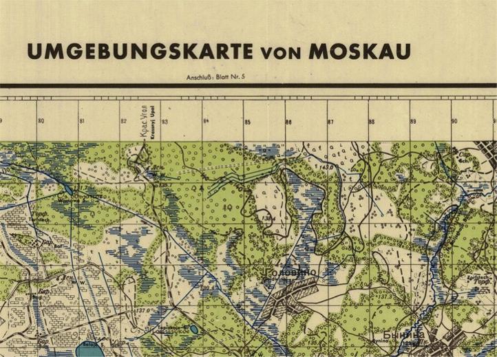 Скачать Старинные Карты России